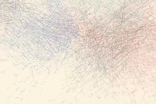 Affected Part 2 Detail Drawing by Nelleke Beltjens